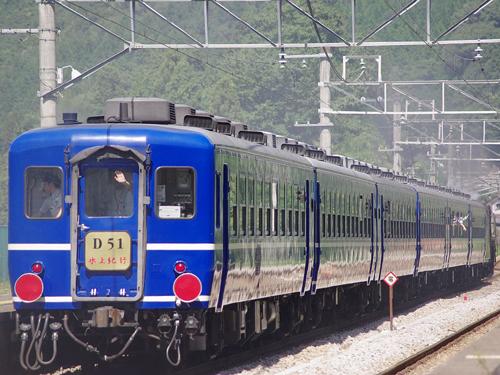 12系客車に「D51水上紀行」とテールマークが掲げられたSLみなかみ客車