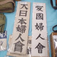 【ミリタリー魂】第16戦 ミリタリー専門イベント「ビクトリーショー」突撃レポート
