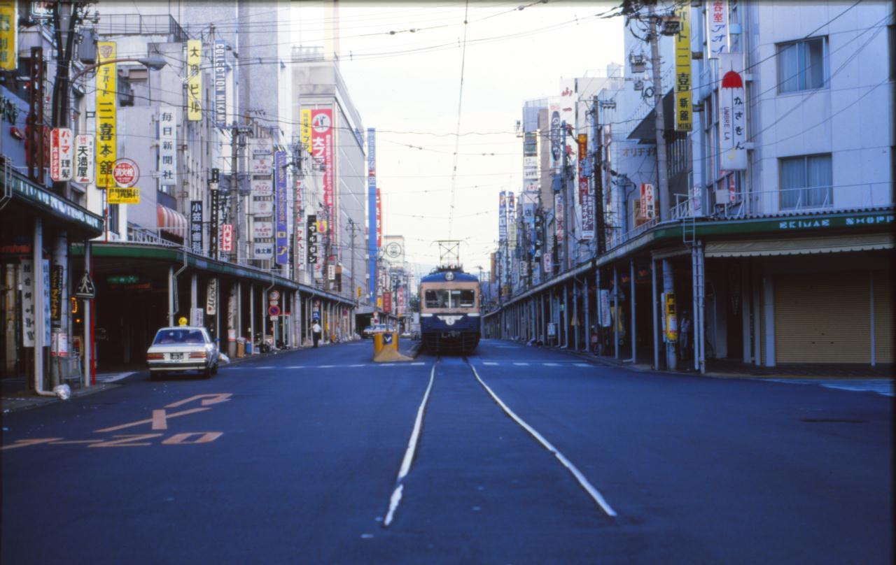 福井鉄道一番列車