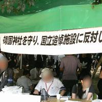 【ミリタリー魂】第20戦 終戦記念日の靖国神社を突撃レポート
