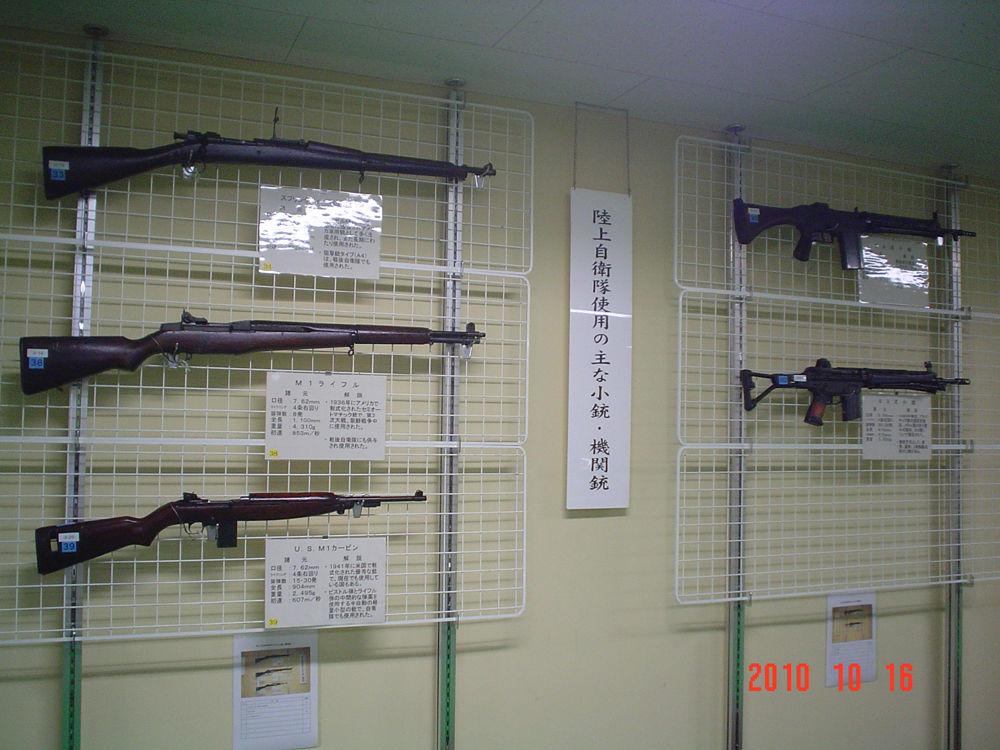 展示品の自衛隊銃