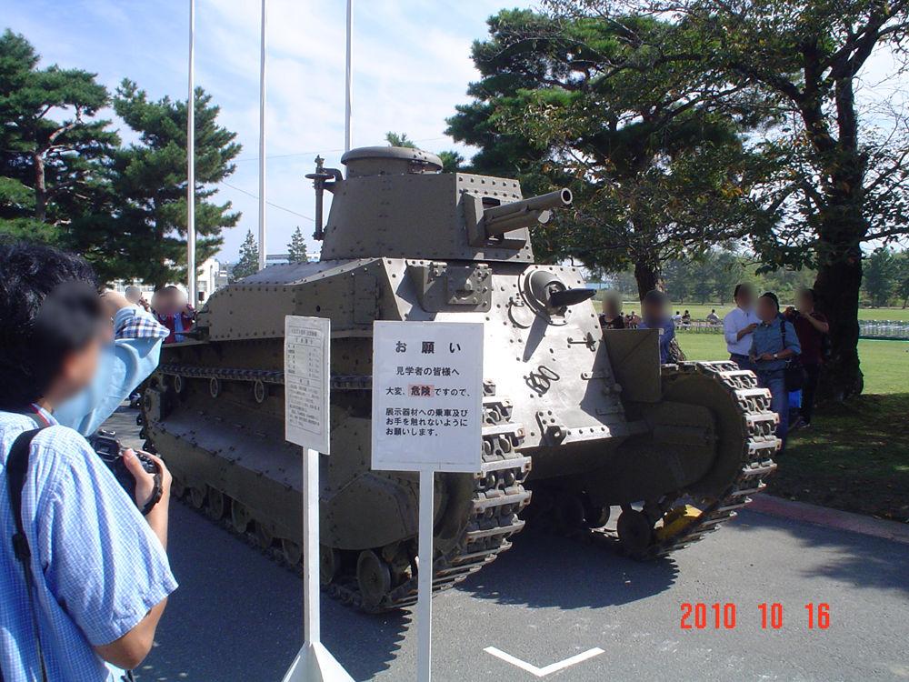 旧日本89式戦車全景