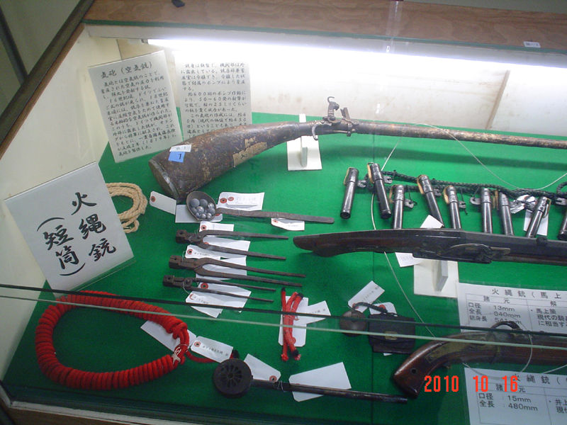 武器学校の火縄銃付属品