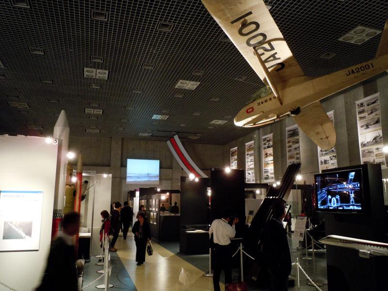 東京・上野の国立科学博物館特別展「空と宇宙展 飛べ!100年の夢」会場の様子