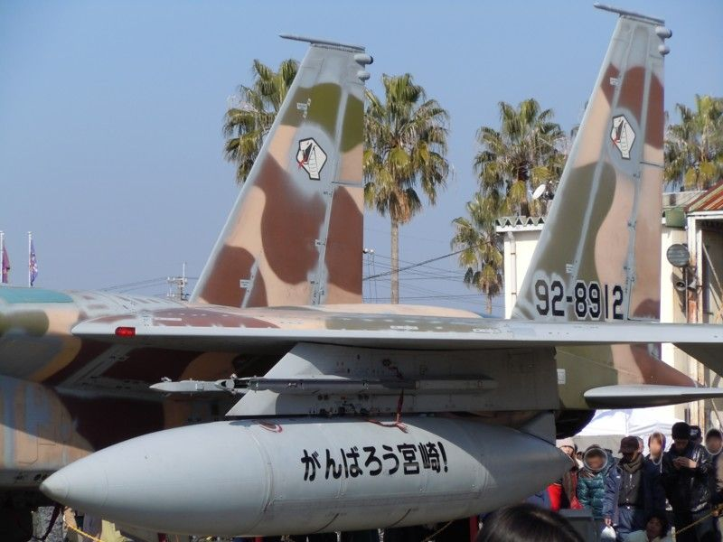 機体には「がんばろう宮崎」のスローガンが