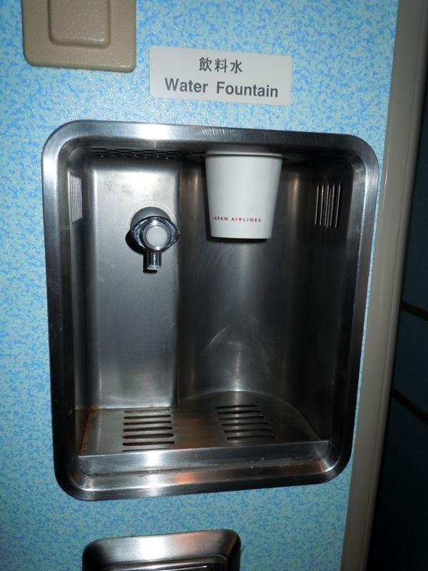 ジャンボならではの飲料水のサーバ