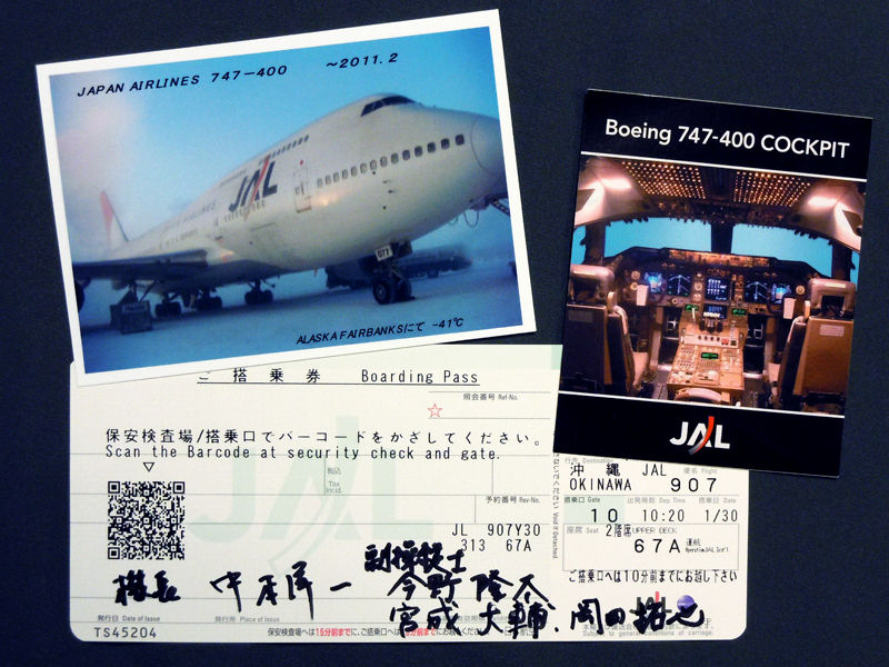 中本機長からの手製のカード(写真左上),操縦席のステッカー(写真右上),パイロット全員のサイン