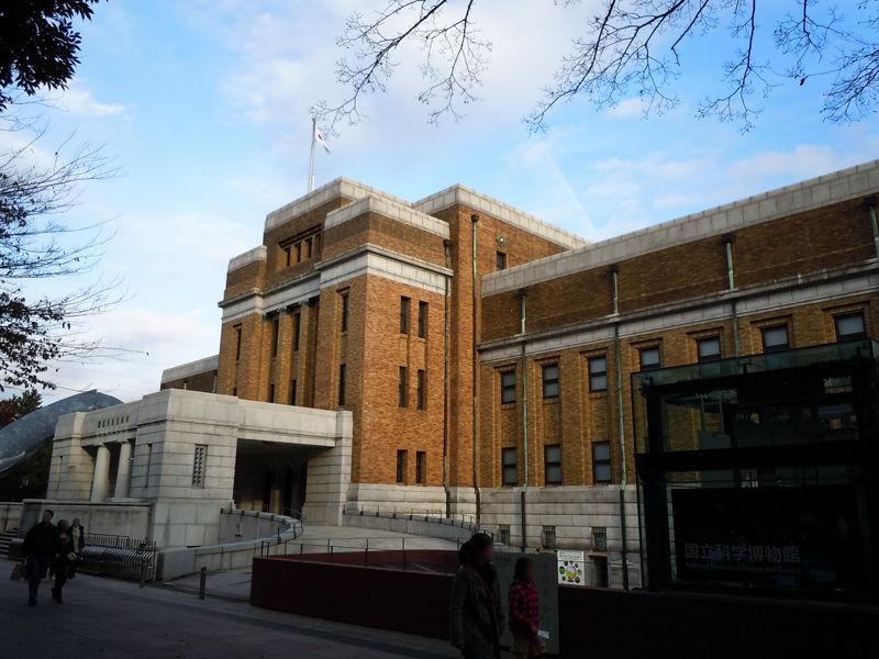 重要文化財に指定されている「旧東京科学博物館本館」
