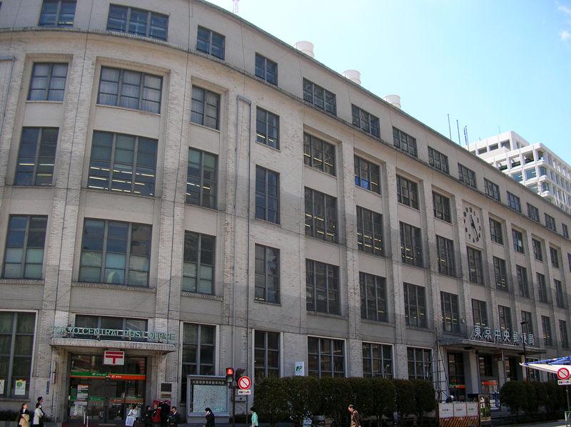 1933(昭和8)年、逓信省によって建てられた東京中央郵便局