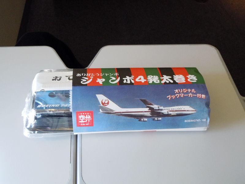 ジャンボ退役記念で販売されている空弁「ジャンボ4発太巻き」