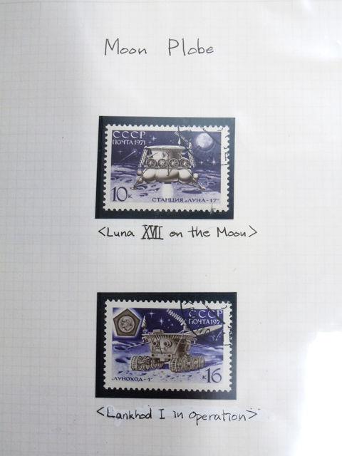 宇宙関係の切手の展示