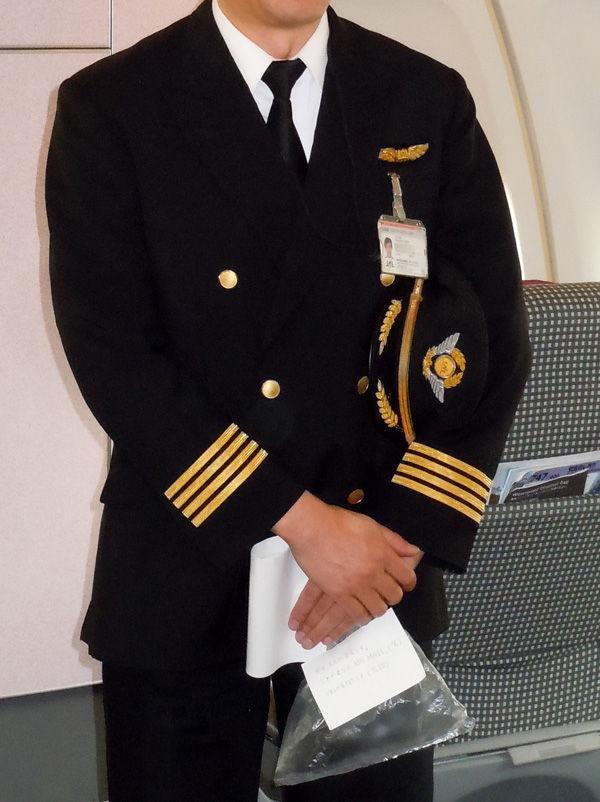 日本航空の機長さんの制服