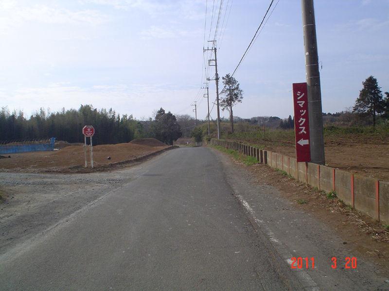 シマックス入り口標識