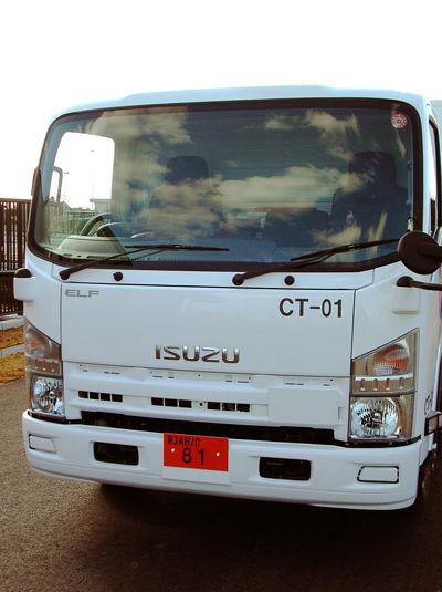 茨城空港で使用されている車両