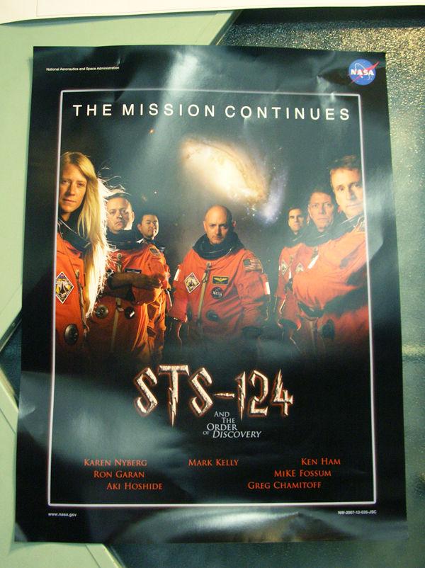 STS-124のミッションポスター