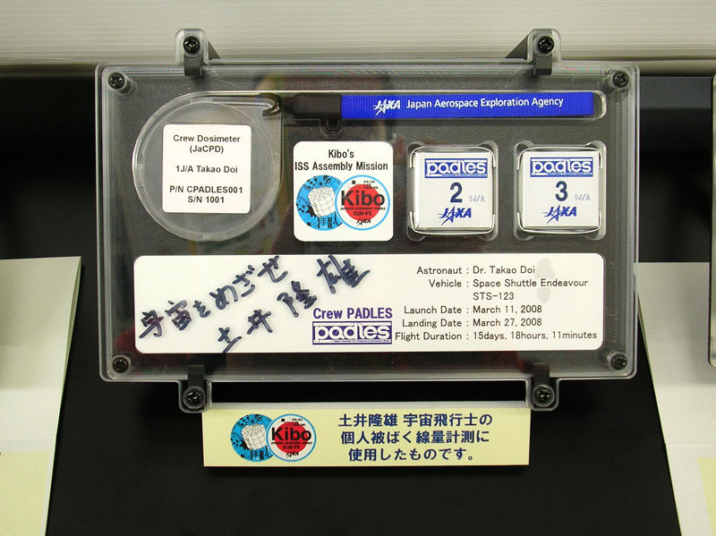 「PADLES」と呼ばれる携帯型被曝線量計。JAXA宇宙飛行士の土井隆雄さんが使用。