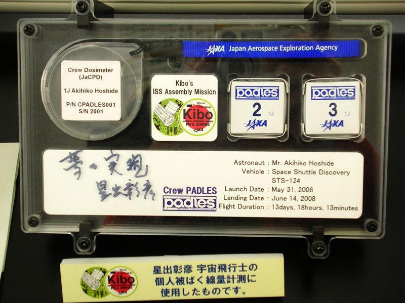「PADLES」と呼ばれる携帯型被曝線量計。JAXA宇宙飛行士の星出彰彦さん使用。