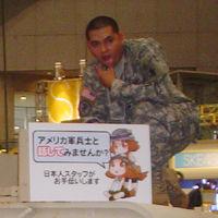 【ミリタリー魂】第31戦 「キャラホビ2011」自衛隊・アメリカ軍ブースをレポート