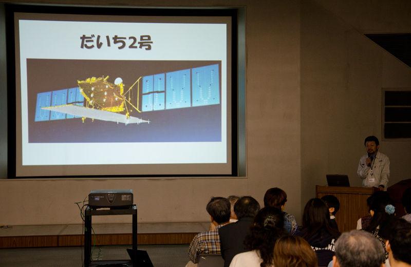 大澤右二プロジェクトマネージャ自ら「だいち」の成果と後継機概要と進捗を解説
