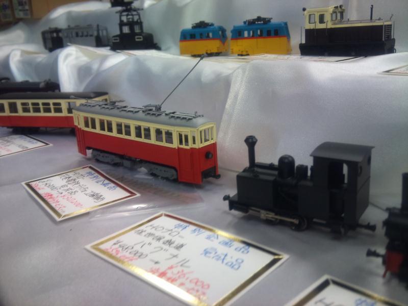花巻電鉄デハ5
