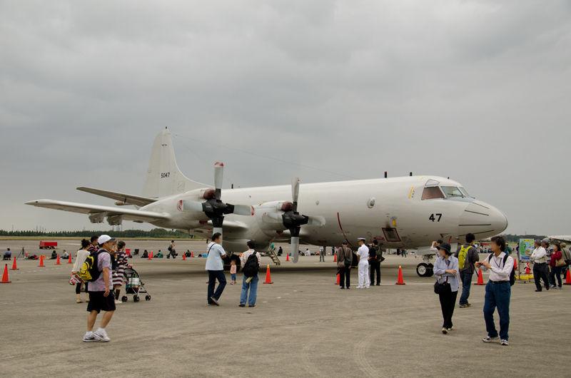 下総の第203教育航空隊所属のP-3C(5047号機)