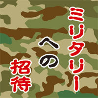 日本の核武装は可能なのか!?
