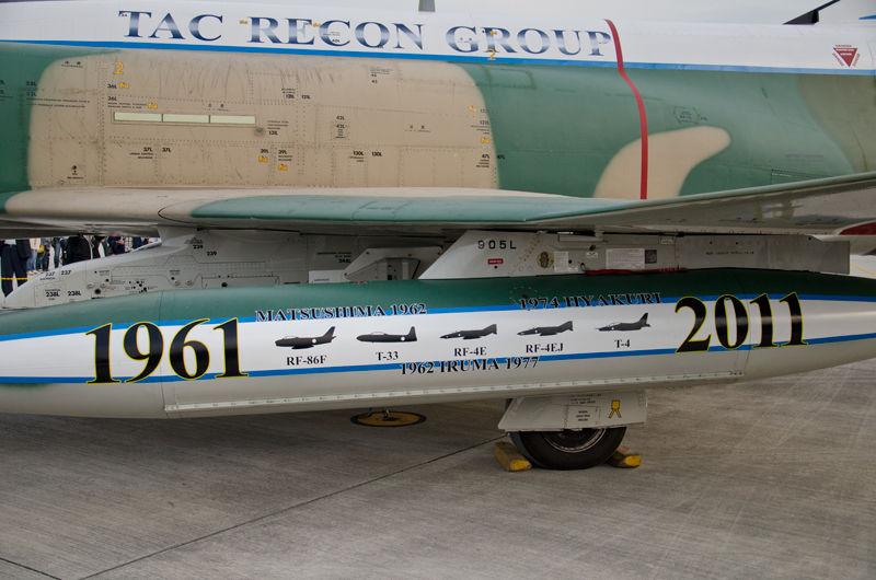 尾翼のデザインは、創設時のRF-86Fに施されていた部隊マークをモチーフにしたもの