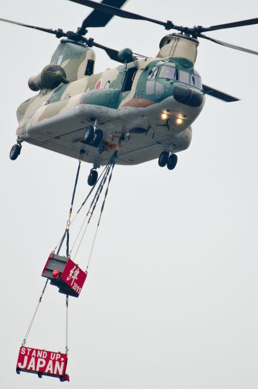 CH-47Jがスリング懸架したコンテナには「絆2011」「STAND UP JAPAN」のメッセージが