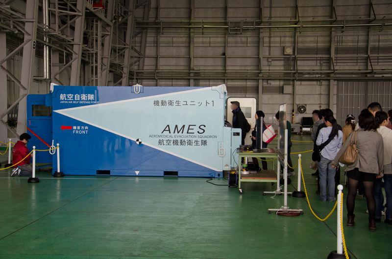 小牧基地にある航空機動衛生隊が保有する機動衛生ユニット