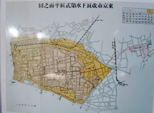 1922年に開設された当初は、下の地図で黄色く塗られた範囲からの下水を処理していました