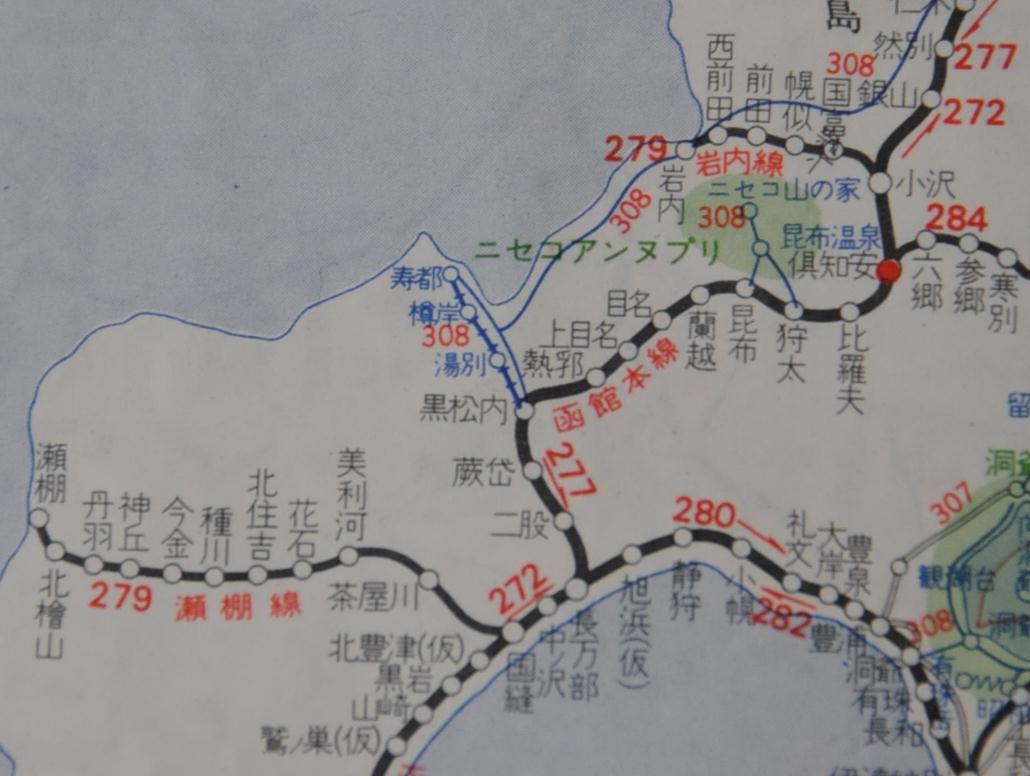 寿都鉄道地図:交通公社時刻表1967年10月号