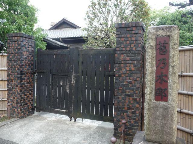 東京都港区赤坂にある乃木の邸宅。以下の写真は2010年10月に筆者が撮影したものです。
