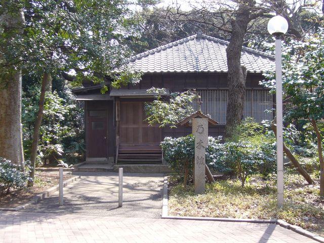 乃木が住んだ學習院内の建物
