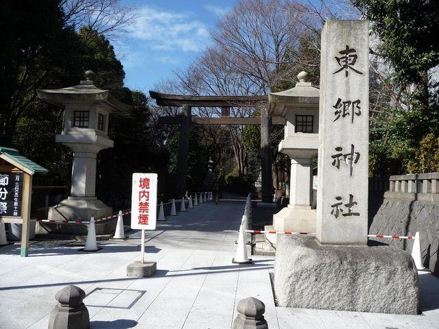東鄕神社の鳥居