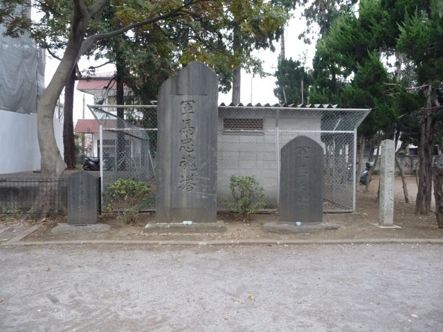 八幡公園にある、軍馬関連の石碑3つ