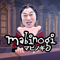 松平健起用の「マビノギ」新CM