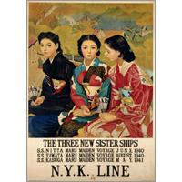 戦火に消えた悲運のNYK美少女三姉妹