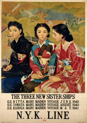 日本郵船・三姉妹船告知ポスター