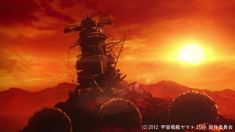 『宇宙戦艦ヤマト2199』