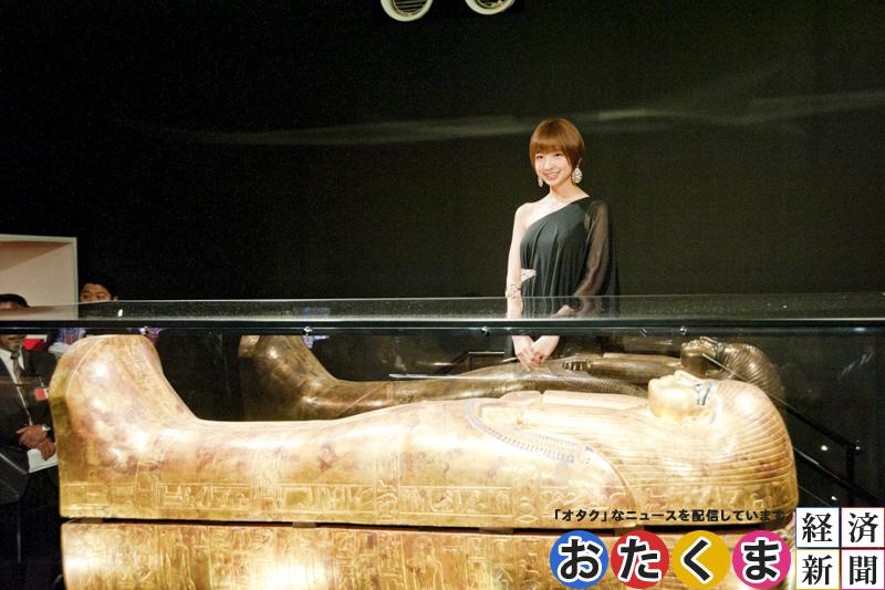 「エジプト考古学博物館 所蔵 ツタンカーメン展 黄金の秘宝と少年王の真実」制作発表