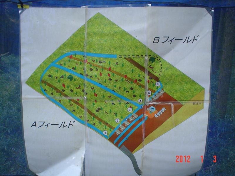 フィールド地図の写真