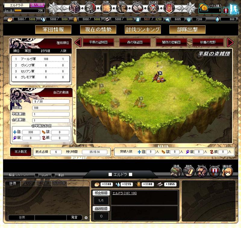 ゲーム内スクリーンショット