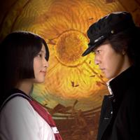 純愛マンガの金字塔「愛と誠」を妻夫木聡と武井咲が熱演