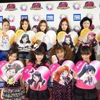 アニメ「プリティーリズム」からKARAの後輩K-POPアイドルがリアルデビュー