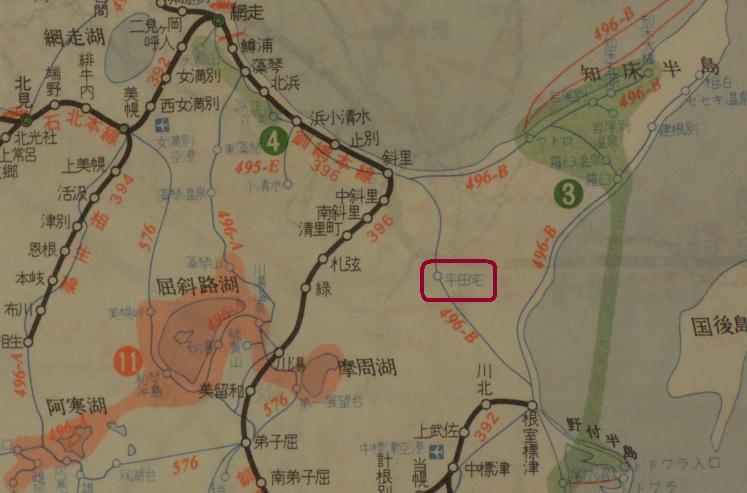 【写真:平田宅付近広域・交通公社時刻表1985年2月号】