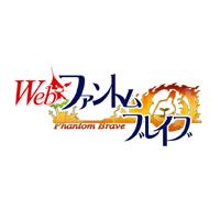 日本一ソフトの「ファントム・ブレイブ」、ブラウザゲーム版が公開テストを15日から実施