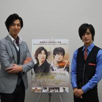 注目のイケメン俳優、高崎翔太と新井裕介。世間を驚かせたBL映画出演その心境を今だから語る。