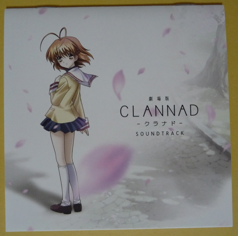 劇場版CLANNAD