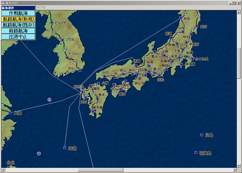 艦隊航路選択(拡大マップ)
