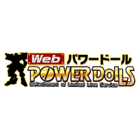 Webパワードール、柳瀬敬之氏デザインのパワーローダー完成版をお披露目